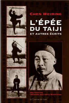 L'Epée du Taiji