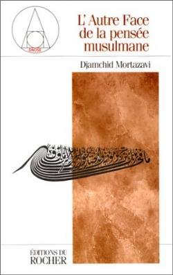 L'autre face de la pensée musulmane