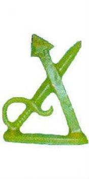 Bougie figurative La flèche et l'épée