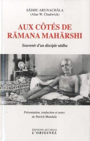 Aux côtés de Râmana Mahârshi - Souvenirs d'un disciple sâdhu