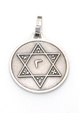 Médaille de l'abbé Julio Pentagramme et sceau de Salomon en métal argenté