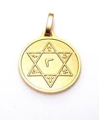 Médaille de l'abbé Julio Pentagramme et sceau de Salomon