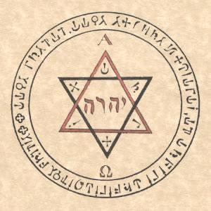 Pentacle de l'abbé Julio Adonaï