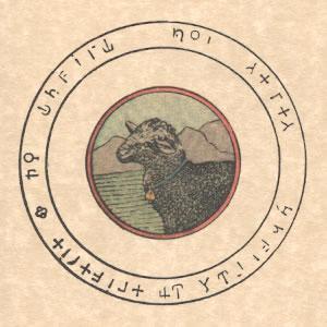 Pentacle de l'abbé Julio Agneau