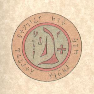 Pentacle de l'abbé Julio Archange Gabriel