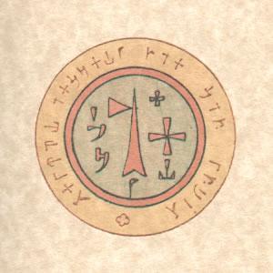 Pentacle de l'abbé Julio Archange Raphael
