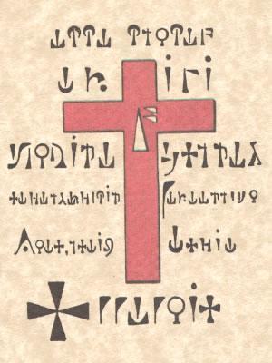 Pentacle de l'abbé Julio Bénédiction de Saint Antoine de Padoue