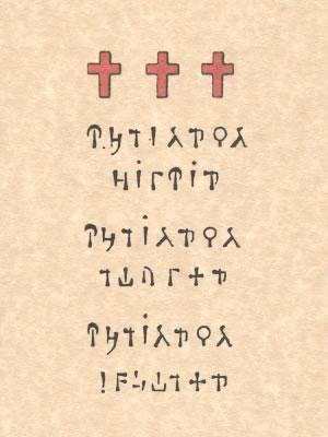 Pentacle de l'abbé Julio Conjuration toute puissante