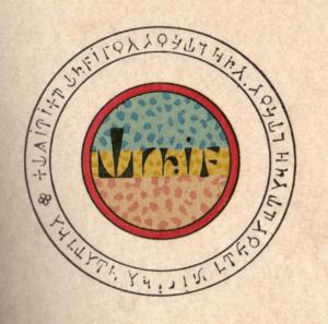 Pentacle de l'abbé Julio Eloïm