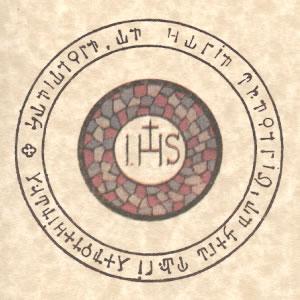 Pentacle de l'abbé Julio Jésus Hostie