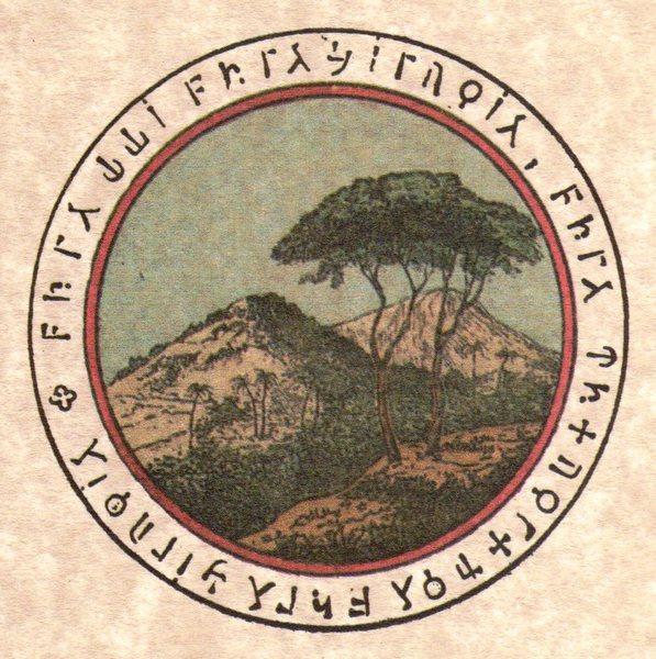 Pentacle de l'abbé Julio La montagne
