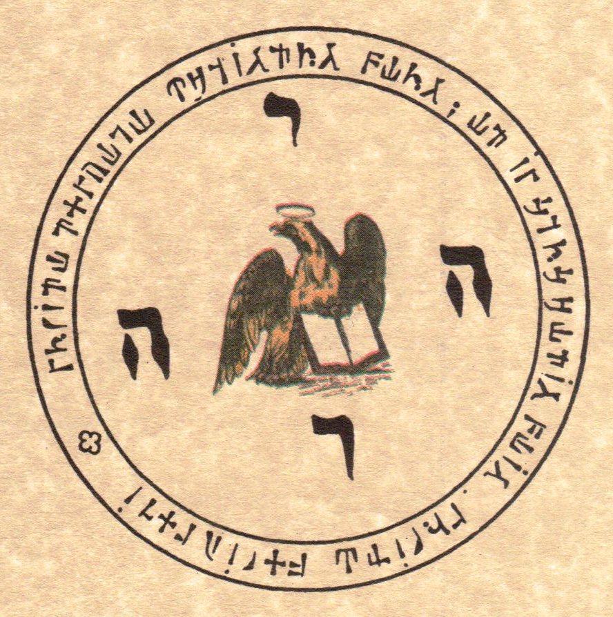 Pentacle de l'abbé Julio L'aigle