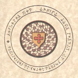 Pentacle de l'abbé Julio «Le bouclier»