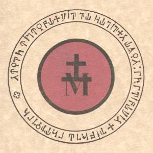 Pentacle de l'abbé Julio Le chiffre de Marie