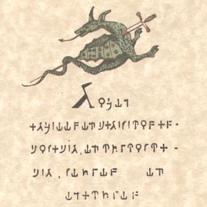 Pentacle de l'abbé Julio Le dragon
