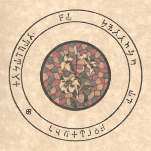 Pentacle de l'abbé Julio Le lys