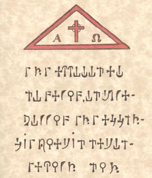 Pentacle de l'abbé Julio Le triangle protecteur