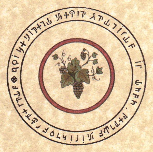 Pentacle de l'abbé Julio Les raisins