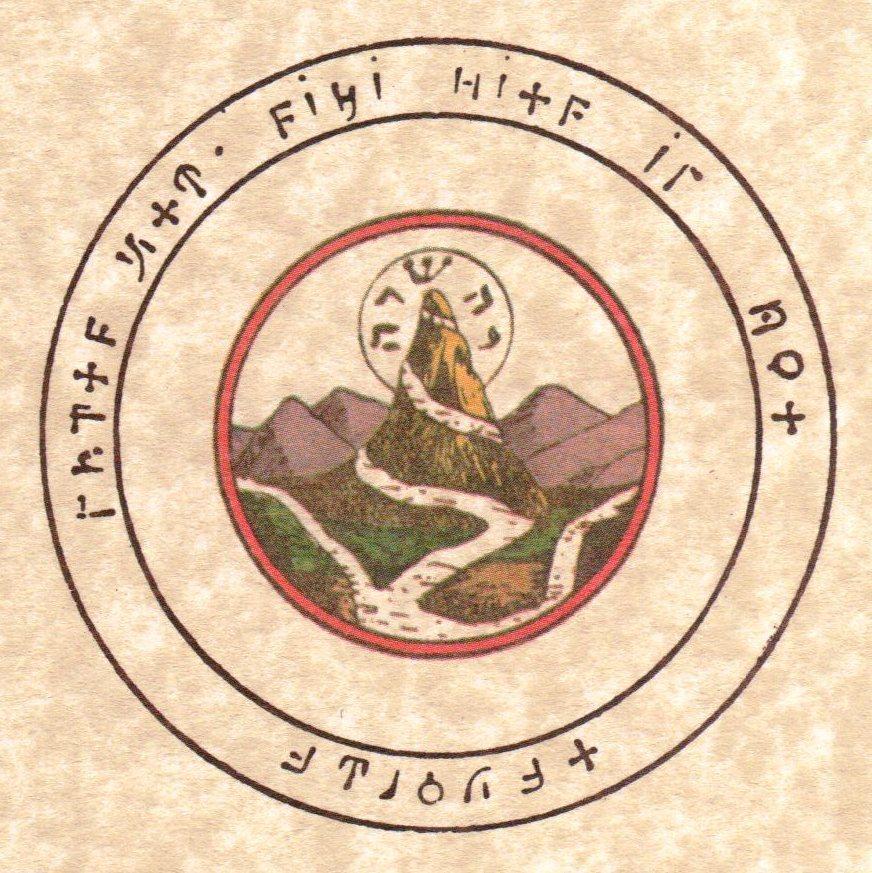 Pentacle de l'abbé Julio Les trois routes