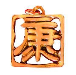 Pendentif Feng shui Caractère de la santé