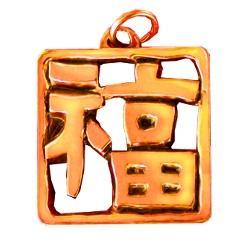 Pendentif Feng shui Caractère du bonheur
