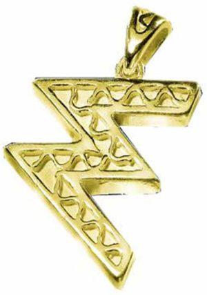 Pendentif berbère Mémoire en plaqué or